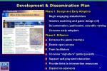 development dissemination plan