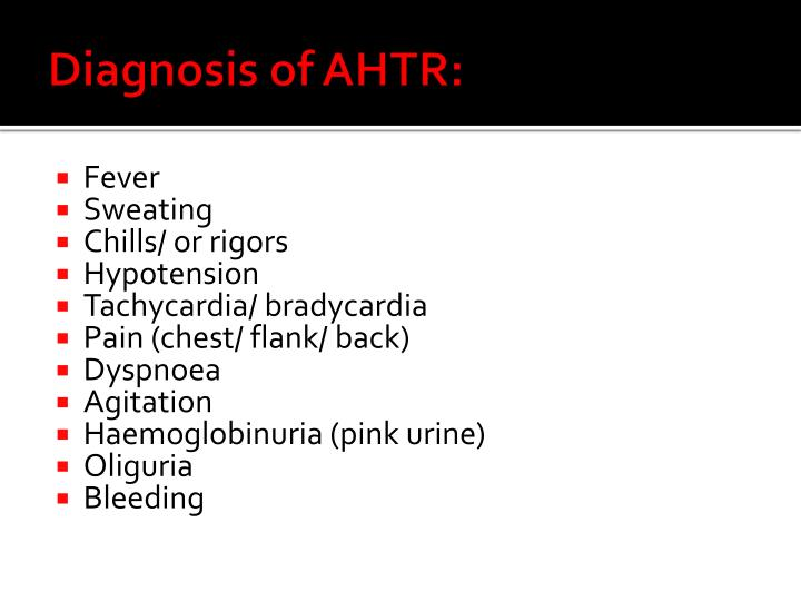 Diagnosis of AHTR: