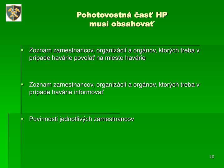 Pohotovostná časť HP