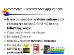 e commerce recommender applications1