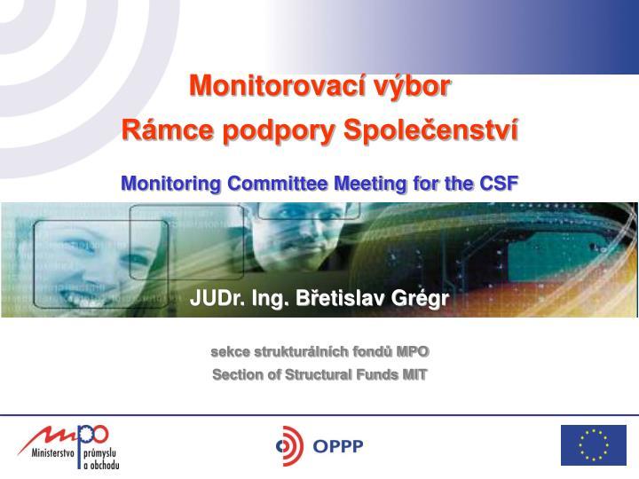 Monitorovací výbor