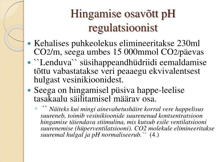 Hingamise osavõtt pH regulatsioonist