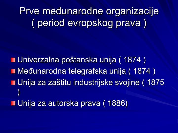 Prve međunarodne organizacije