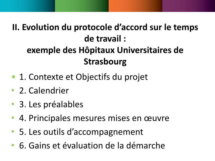 II. Evolution du protocole d'accord sur le temps de travail :