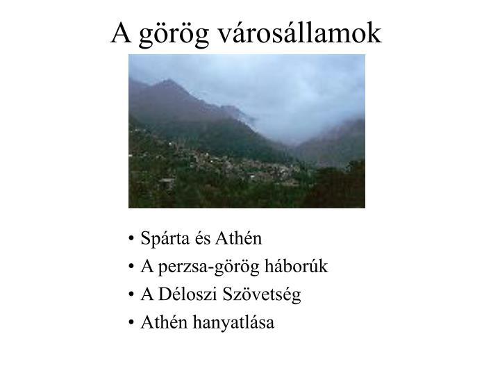 A görög városállamok