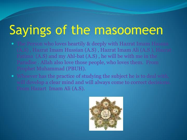 Sayings of the masoomeen
