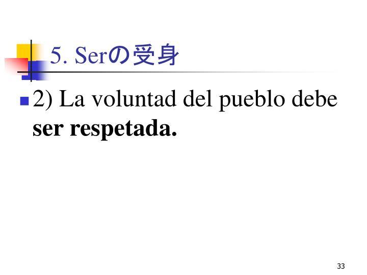 5. Ser