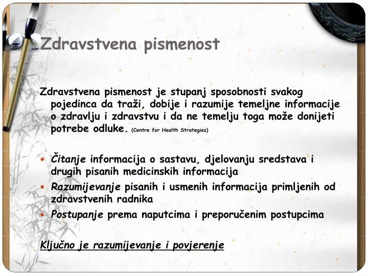Zdravstvena pismenost