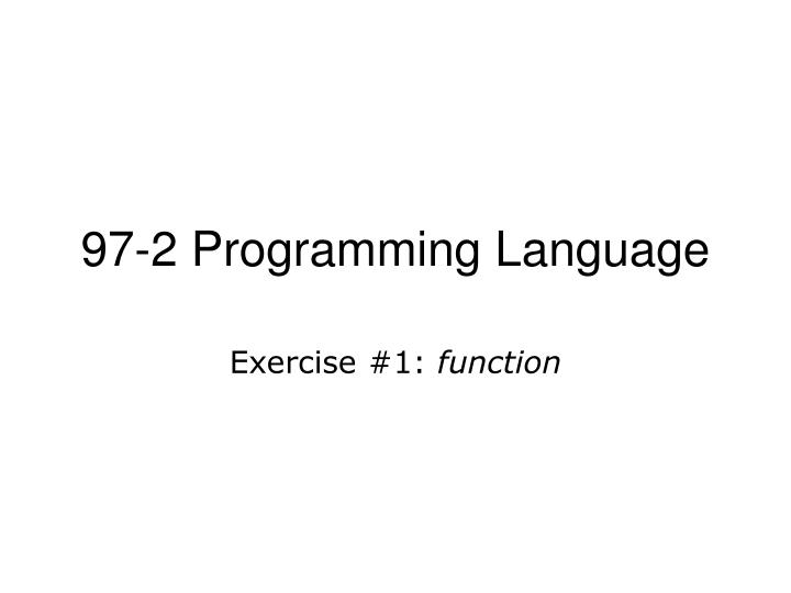 97 2 programming language