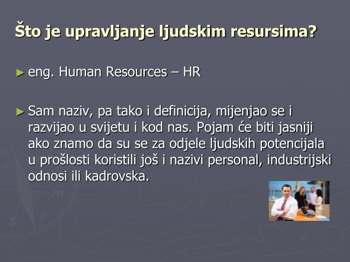 Što je upravljanje ljudskim resursima?