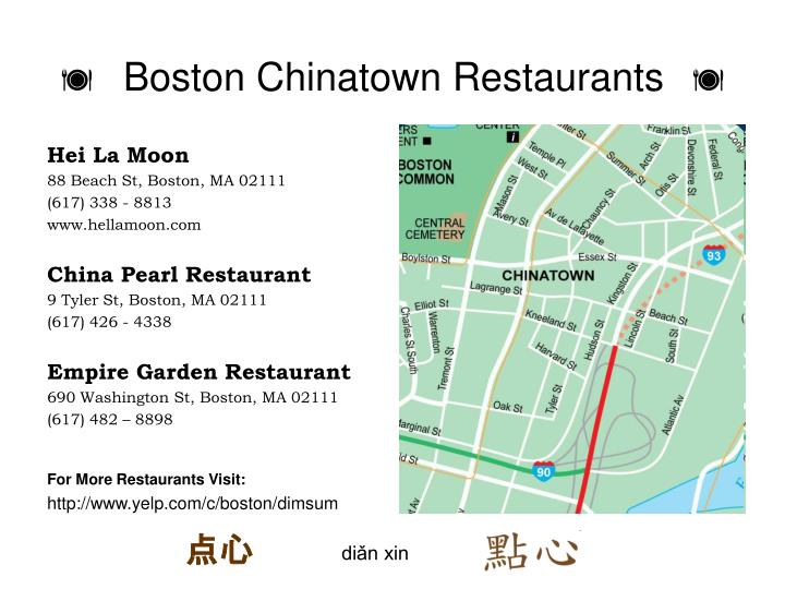 Boston chinatown restaurants