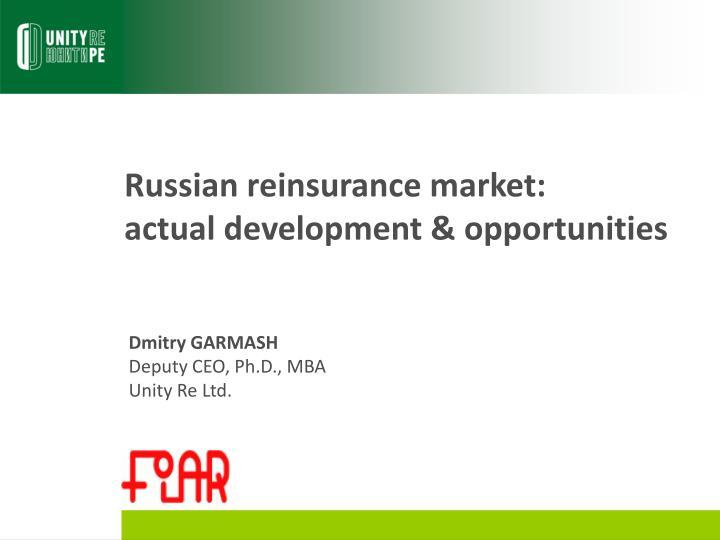 Russian reinsurance market: