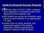 guide to personal success program
