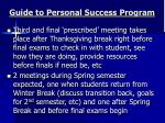 guide to personal success program3
