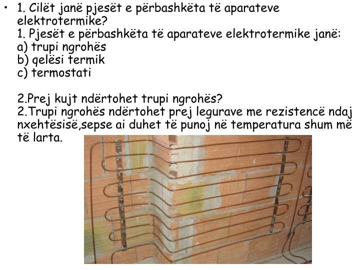 1. Cilët janë pjesët e përbashkëta të aparateve elektrotermike?