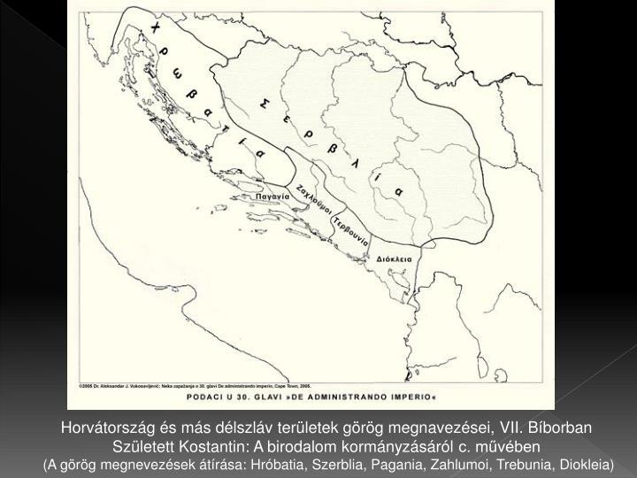 Horvátország és más délszláv területek görög megnavezései, VII. Bíborban