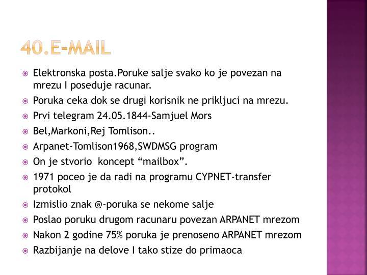 40.E-mail