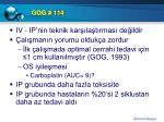 gog 1141