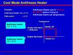 cool mode antifreeze heater1