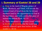 i summary of ezekiel 38 and 39