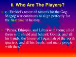 ii who are the players2