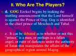ii who are the players3