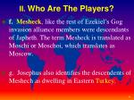 ii who are the players4