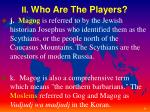 ii who are the players6