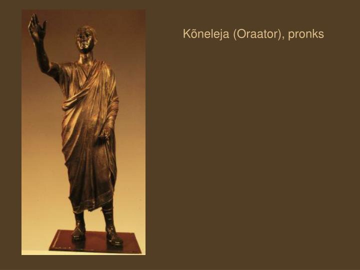 Kõneleja (Oraator), pronks