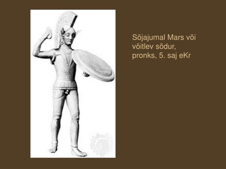Sõjajumal Mars või võitlev sõdur, pronks, 5. saj eKr