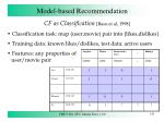 model based recommendation5