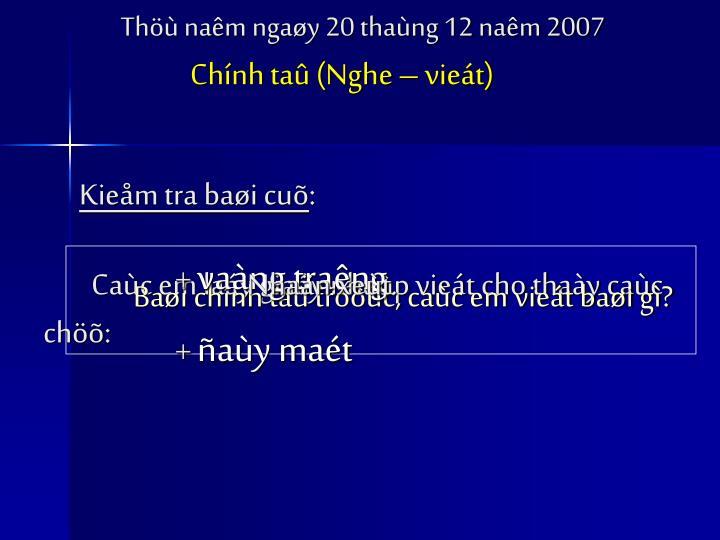 Thöù naêm ngaøy 20 thaùng 12 naêm 2007