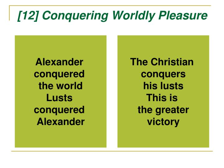 [12] Conquering Worldly Pleasure