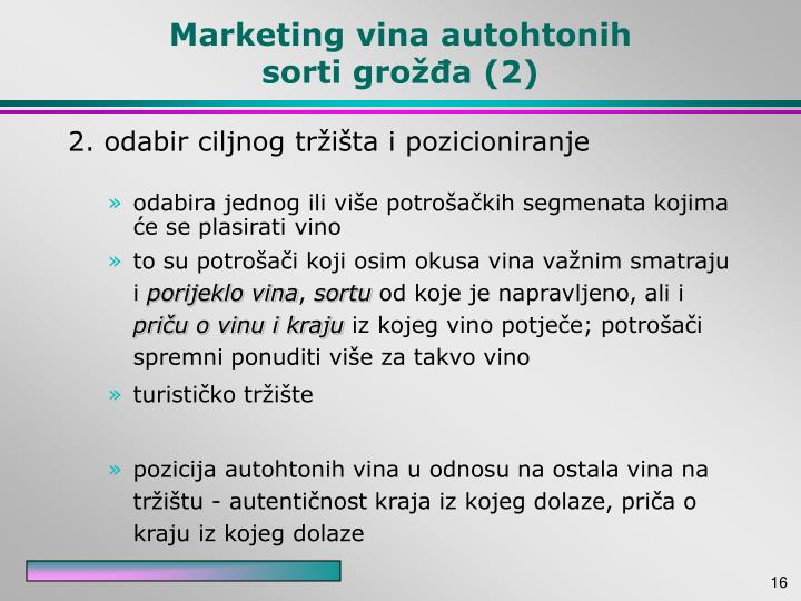 Marketing vina autohtonih