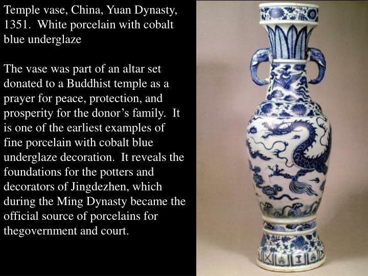 Temple vase, China, Yuan Dynasty, 1351.  White porcelain with cobalt blue underglaze