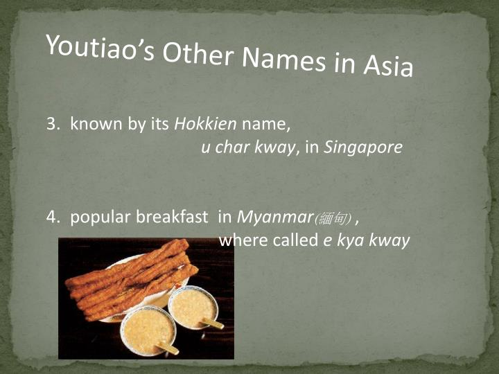Youtiao's Other Names in Asia
