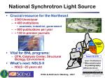 national synchrotron light source