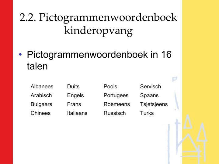 2.2. Pictogrammenwoordenboek  kinderopvang