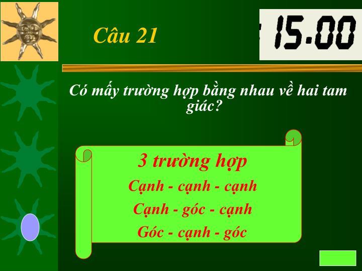 Câu 21