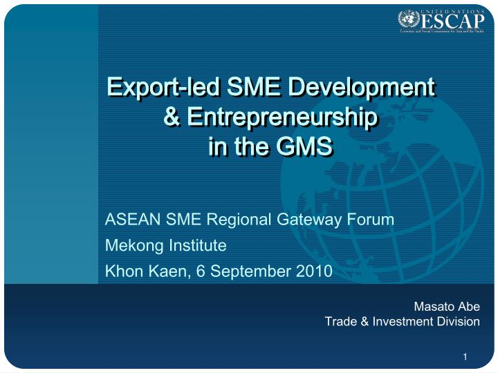 Export led sme development entrepreneurship in the gms