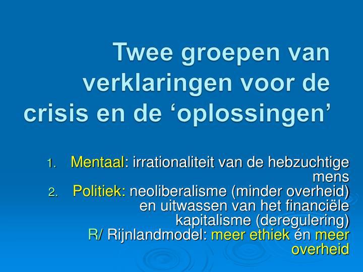 Twee groepen van verklaringen voor de crisis en de 'oplossingen'