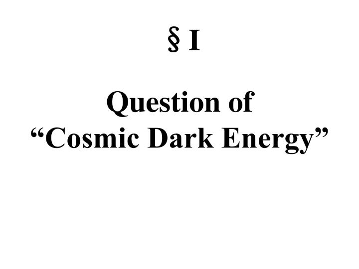 I question of cosmic dark energy
