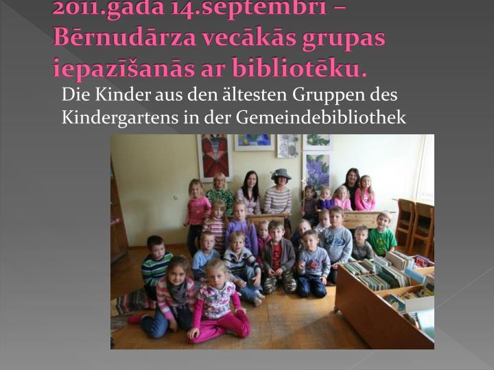 2011.gada 14.septembrī – Bērnudārza vecākās grupas iepazīšanās ar bibliotēku.