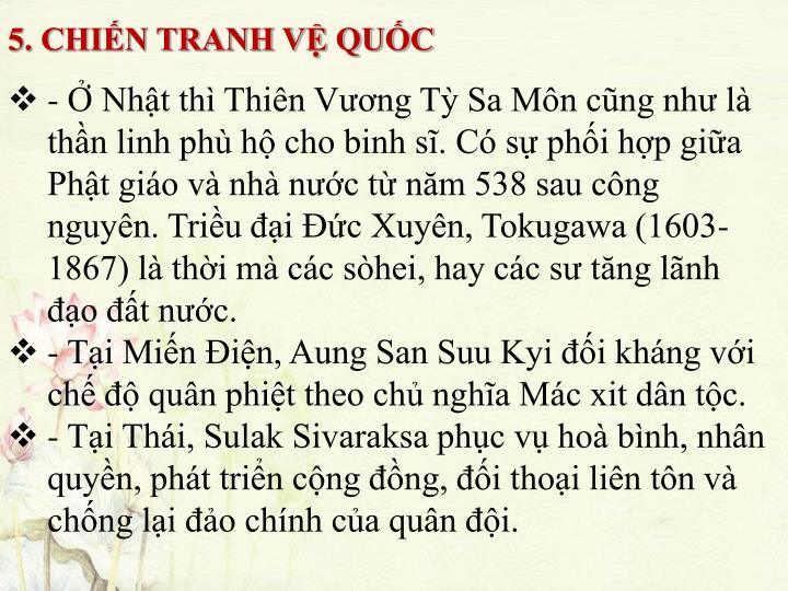 5. CHIẾN TRANH VỆ QUỐC