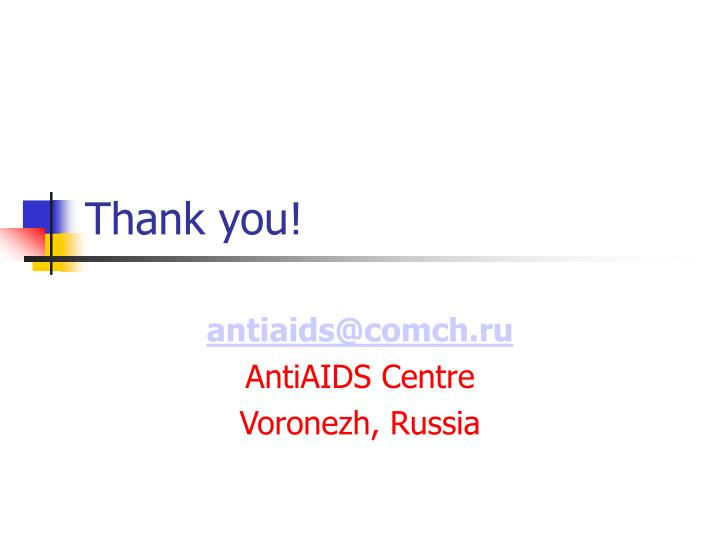 antiaids@comch.ru
