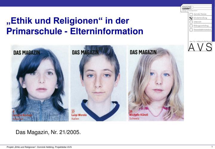 """""""Ethik und Religionen"""" in der Primarschule - Elterninformation"""