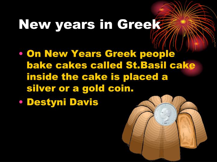 New years in greek