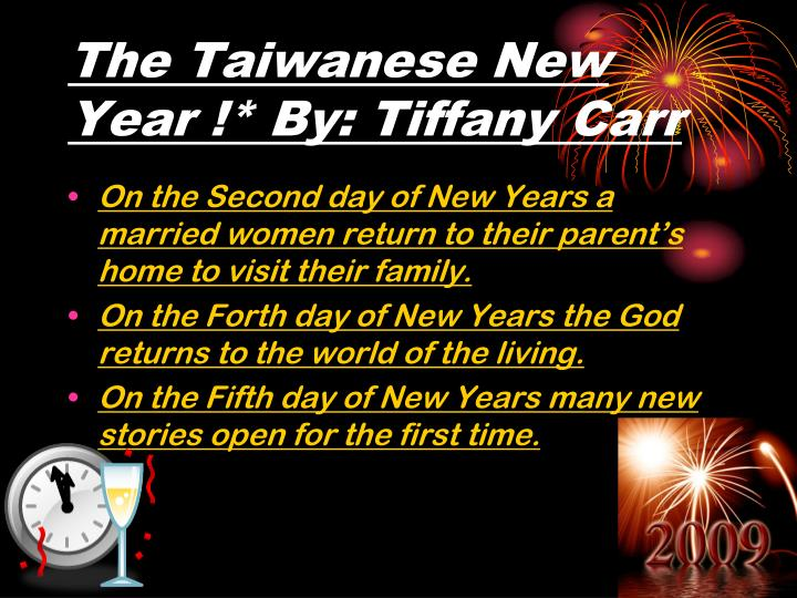 The taiwanese new year by tiffany carr