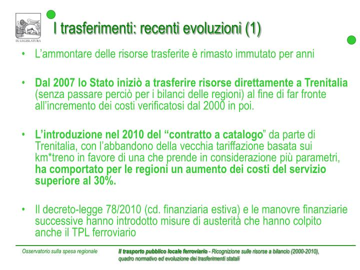 I trasferimenti: recenti evoluzioni (1)