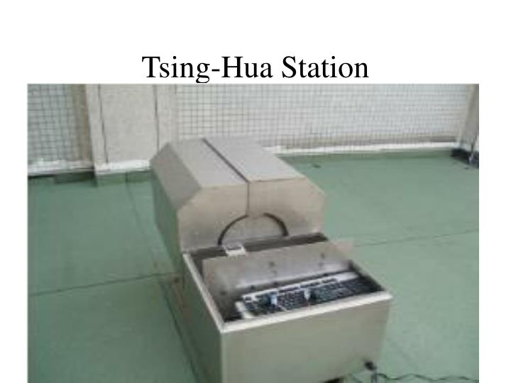 Tsing-Hua Station